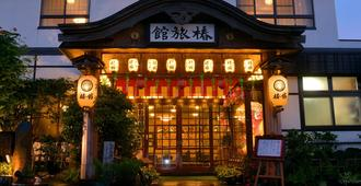 椿馆日式旅馆 - 青森 - 建筑