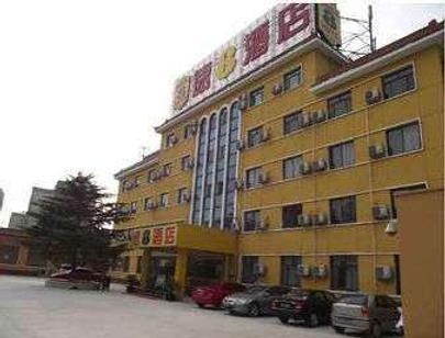 Super 8 Hotel Beijing Shibalidian Nan Qiao - 北京 - 建筑