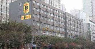速8酒店重庆石桥铺店(内宾) - 重庆 - 建筑