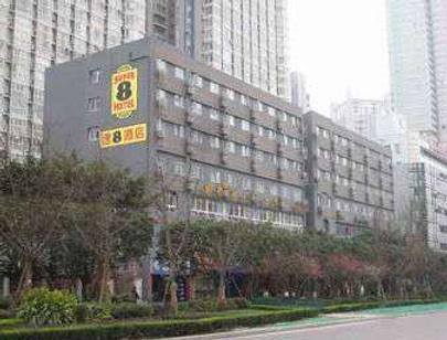 速8酒店(重慶石橋鋪店) - 重庆 - 建筑