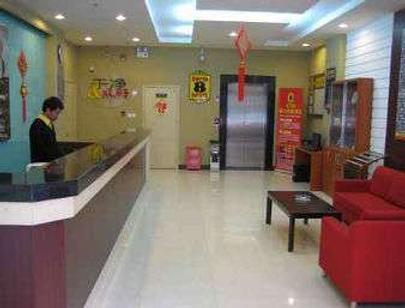 速8酒店(重慶石橋鋪店) - 重庆 - 柜台