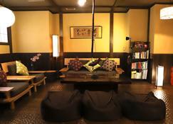 高山K之家品质旅舍 - 高山 - 休息厅