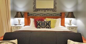 阿德莱德城市公园汽车旅馆 - 阿德莱德 - 睡房