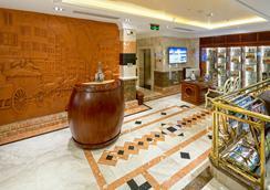 萨姆迪酒店 - 岘港 - 大厅
