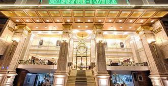 萨姆迪酒店 - 岘港 - 建筑