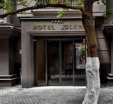索伦Spa酒店