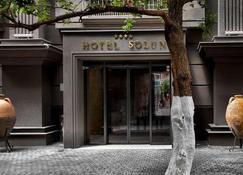 索伦Spa酒店 - 斯科普里 - 建筑