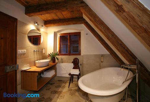 优梅森纳瑟公寓式酒店 - 布拉格 - 浴室