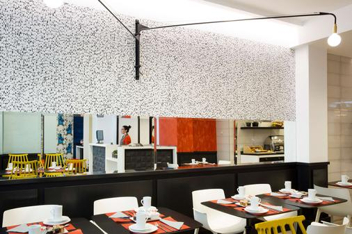 奥斯曼圣奥古斯丁酒店 - 巴黎 - 餐馆