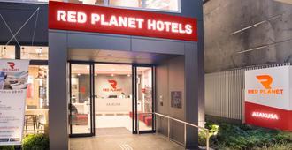 东京浅草红色星球 - 东京 - 建筑