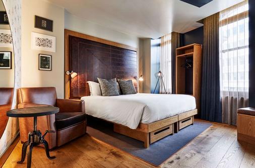 霍尔本霍克斯顿酒店 - 伦敦 - 睡房