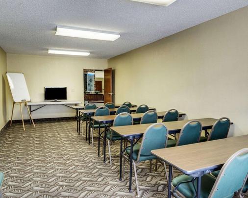 巴吞鲁日品质酒店 - 巴吞鲁日 - 会议室