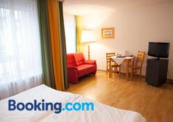 卡罗琳酒店 - 维也纳 - 睡房