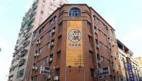 台南府城商旅 - 台南 - 建筑
