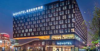 上海建滔诺富特酒店 - 上海 - 建筑