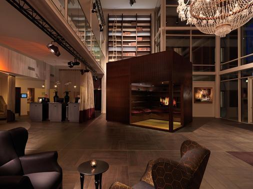 吉尔福德海港酒店 - 吉尔福德 - 大厅