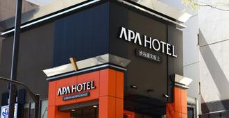 涩谷道玄坂上阿帕酒店 - 东京 - 建筑