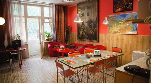 Moscow Home Hostel - 莫斯科 - 餐厅