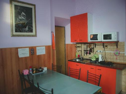 Moscow Home Hostel - 莫斯科 - 厨房
