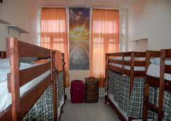 Moscow Home Hostel - 莫斯科 - 睡房