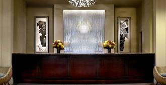 西雅图亚历克西斯皇家索内斯塔酒店 - 西雅图 - 柜台