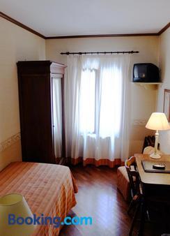 拉卡尔西纳酒店 - 威尼斯 - 睡房
