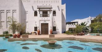 沙迦度假村及水疗中心,丽思卡尔顿酒店 - 多哈