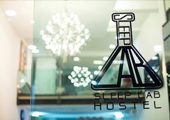 睡眠实验室旅舍 - 曼谷 - 客房设施