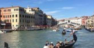 卡伊莎贝拉家庭旅馆 - 威尼斯 - 户外景观