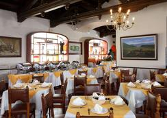 贝斯维斯特大华酒店 - 墨西哥城 - 餐馆