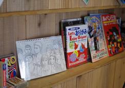 富士橡树青年旅舍 - 东京 - 休息厅