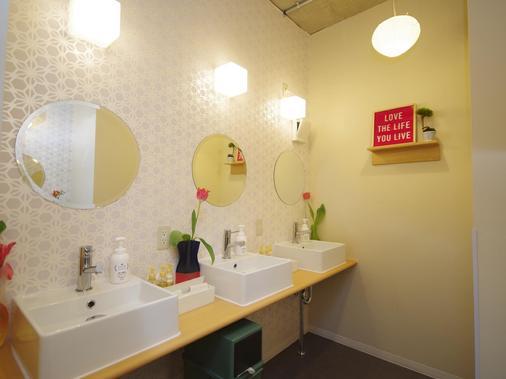 富士橡树青年旅舍 - 东京 - 浴室