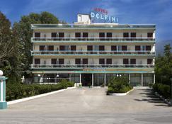 海豚酒店 - 帕特雷 - 建筑