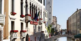 利亚斯迪皇宫酒店 - 威尼斯 - 户外景观
