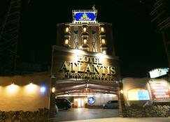 丰中亚特兰蒂斯酒店(仅限成人) - 丰中市 - 建筑