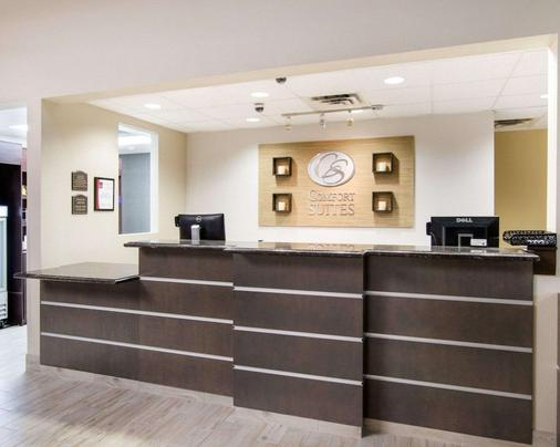 圣安杰罗大学附近凯富套房酒店 - 圣安杰罗 - 柜台
