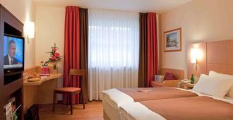 宜必思沙贝鲁根城酒店 - 萨尔布吕肯