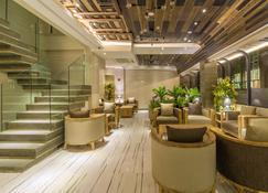 阿曼格兰德酒店 - 马列 - 大厅