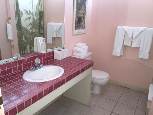库西欧悦酒店 - 檀香山 - 浴室