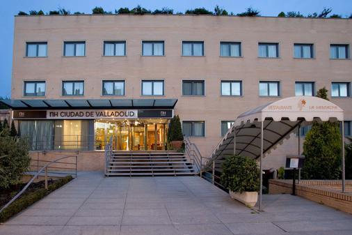 Nh巴利亚多利德城市酒店 - 巴利亚多利德 - 建筑