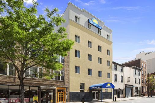 费城会议中心戴斯酒店 - 费城 - 建筑