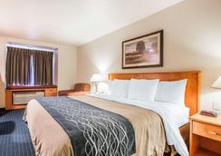 萨利纳斯康福特茵酒店及套房 - 萨利纳斯 - 睡房