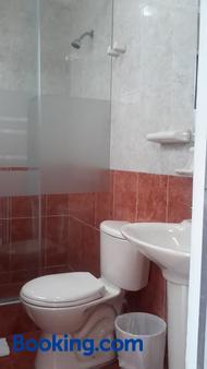 Ag精品酒店 - 波哥大 - 浴室