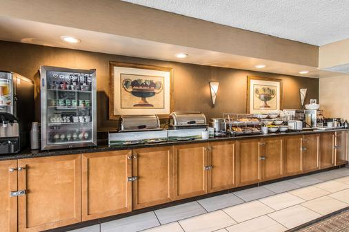 康福特茵酒店 - 丹佛 - 自助餐