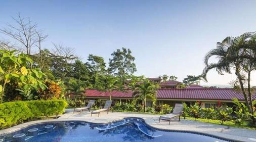 阿雷纳火山酒店 - 福图纳 - 游泳池