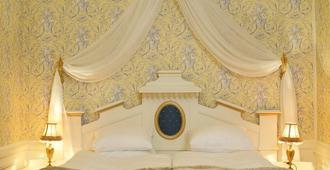 瓦德胡瑟特克拉斯帕霍尼酒店 - 斯德哥尔摩 - 睡房