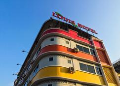 路易斯酒店 - 太平 - 建筑