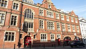 都柏林肯雷之家旅馆 - 都柏林 - 建筑