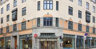 城市公园斯堪迪克酒店 - 卑尔根