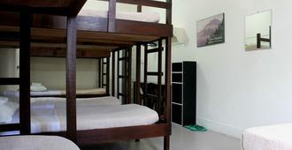 维多利亚酒店 - 亚庇 - 睡房